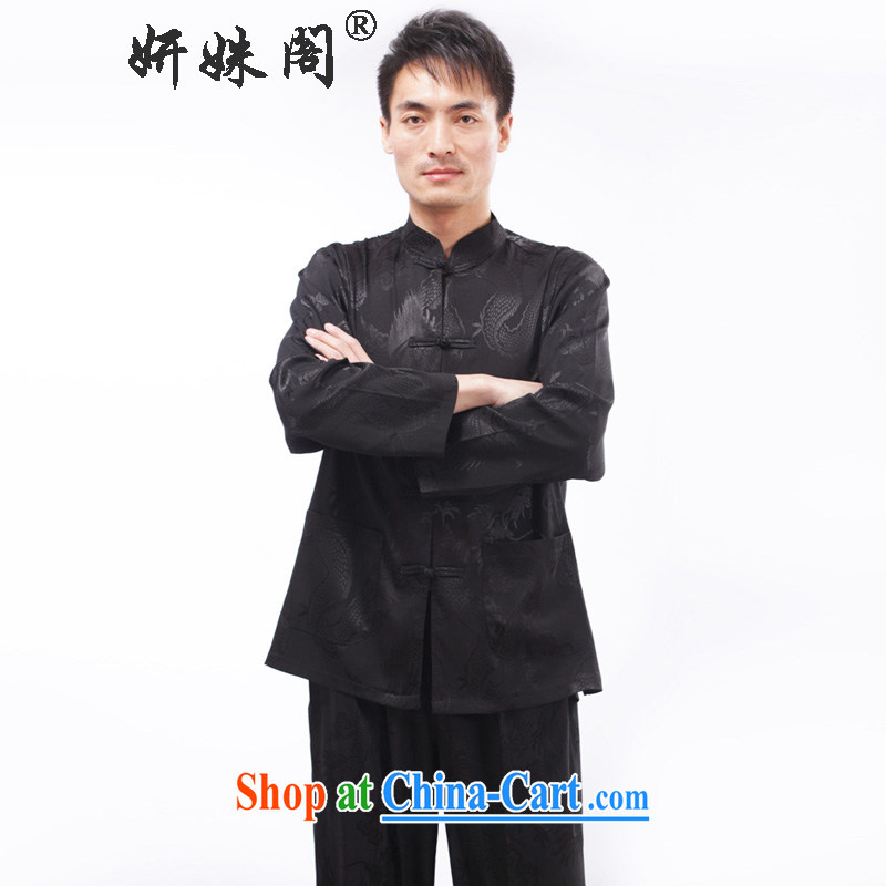 Yan Shu GE older men's kung fu with summer relaxed sportswear Ethnic Wind dress kit, for morning exercise clothing - large nylon case black long sleeved 4 XL