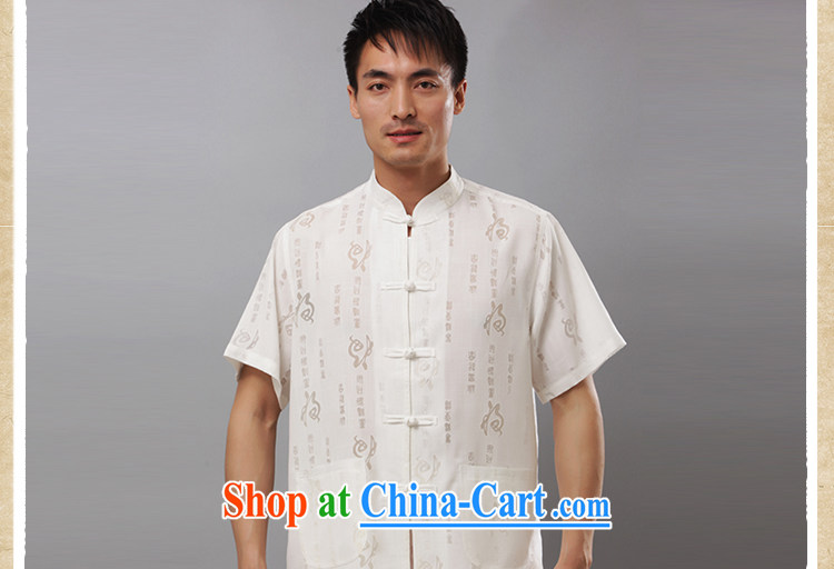 Her cabinet this summer in loose older kung fu with Tang replace jogging service units, the Commission for the buckle clothing and traditional national costume - Field short-sleeved white short-sleeved 4 XL pictures, price, brand platters! Elections are good character, the national distribution, so why buy now enjoy more preferential! Health