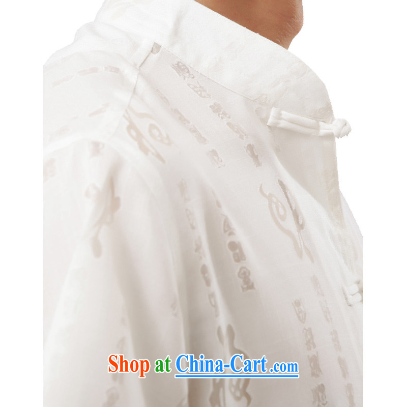 Her cabinet this summer in loose older kung fu with tang on jogging service units, the Commission for the buckle clothing and traditional national costume - Field short-sleeved white short-sleeved 4 XL, Charlene this Pavilion, shopping on the Internet
