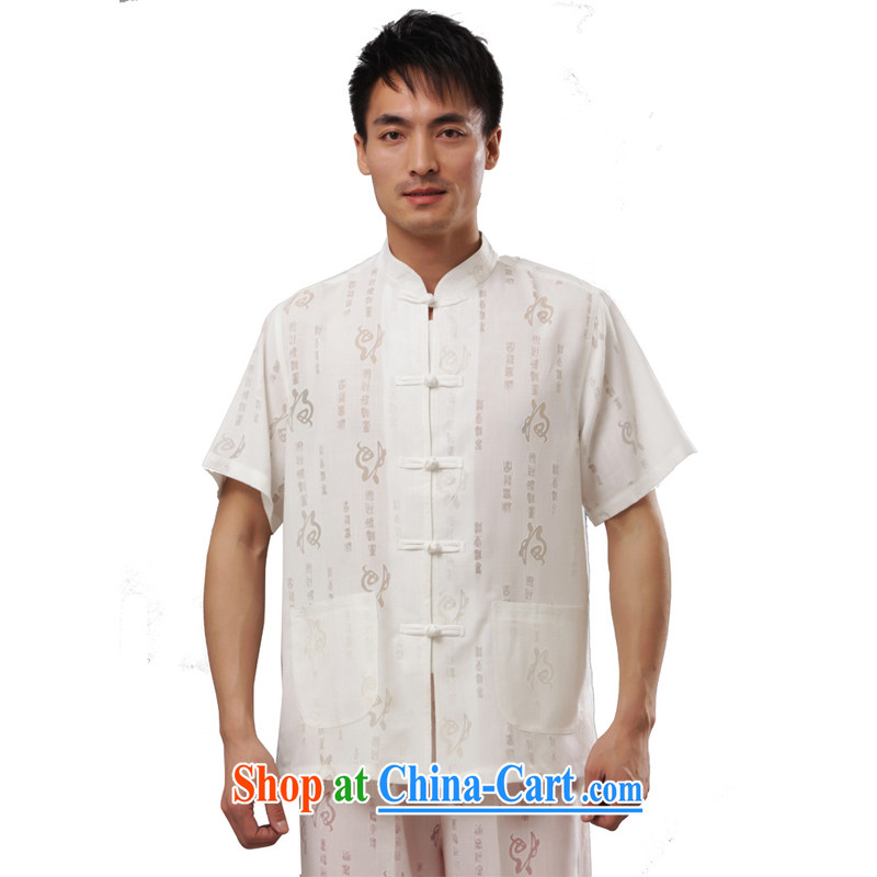 Yan Shu in older men's traditional dress cotton loose the Commission set up for the charge-back Chinese kung fu with morning exercise clothing - well field kit beige short-sleeved 4 XL