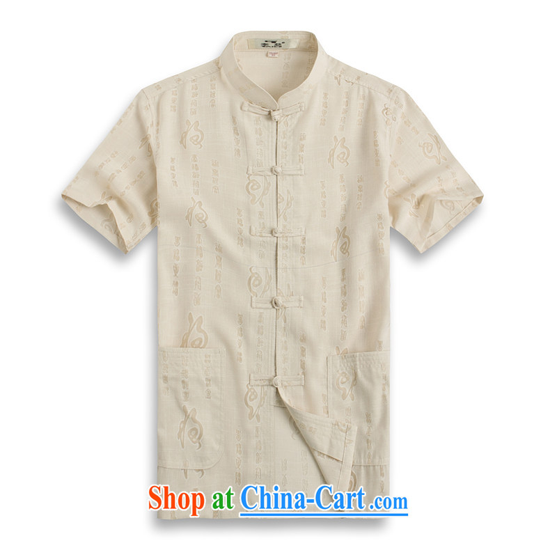 Vigers Po 2015 summer new spring and summer T shirt linen breathable sweat China wind short-sleeved Chinese men's T-shirt Tang service shirt 1202 - 6 beige L _50_
