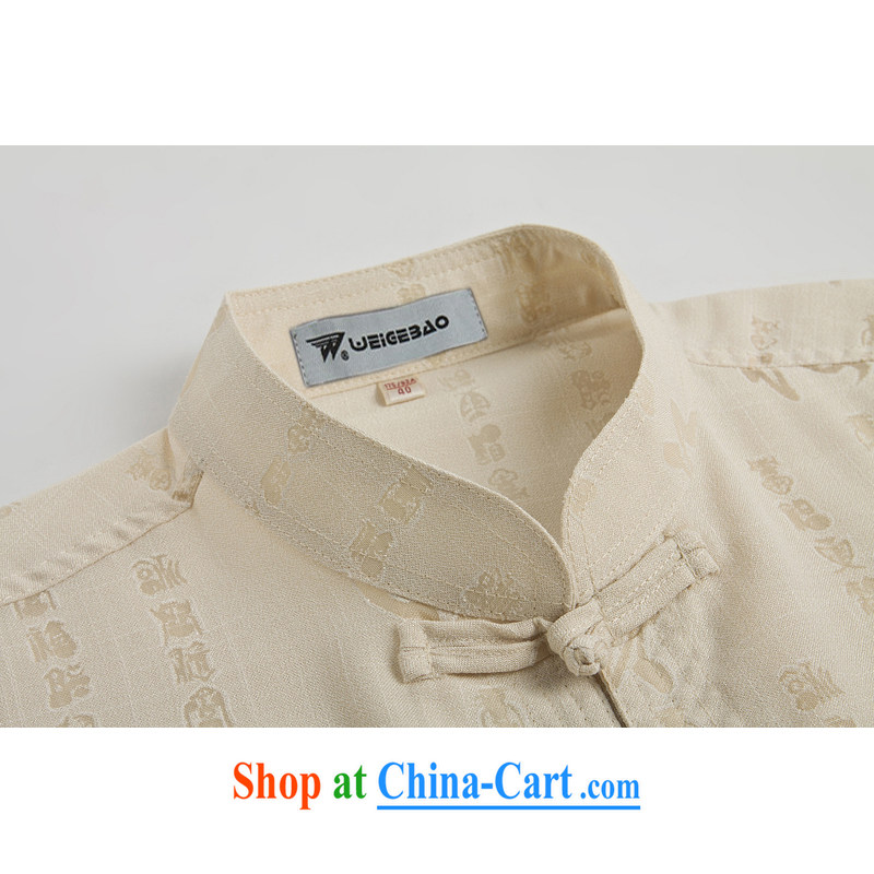 VeriSign, Po 2015 summer new spring and summer T shirt linen breathable sweat China wind short-sleeved Chinese men's T-shirt Tang service shirt 1202 - 6 beige L (50) and the fruit, and shopping on the Internet
