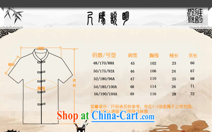 VeriSign, Po 2015 summer new spring and summer T shirt linen breathable sweat China wind short-sleeved Chinese men's T-shirt Tang service shirt 1202 - 6 beige L (50) pictures, price, brand platters! Elections are good character, the national distribution, so why buy now enjoy more preferential! Health
