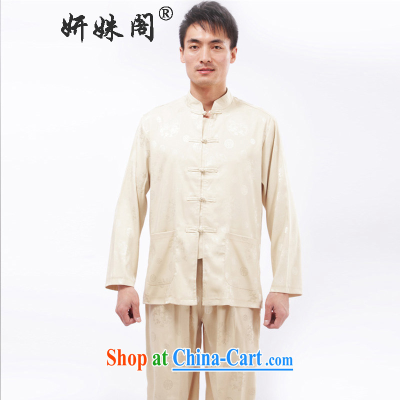 Yan Shu GE older men and fall with traditional ethnic costumes Chinese Tang with loose long-sleeved clothes and for leisure-ties - The Dragon T-shirt beige-colored long-sleeved 4 XL