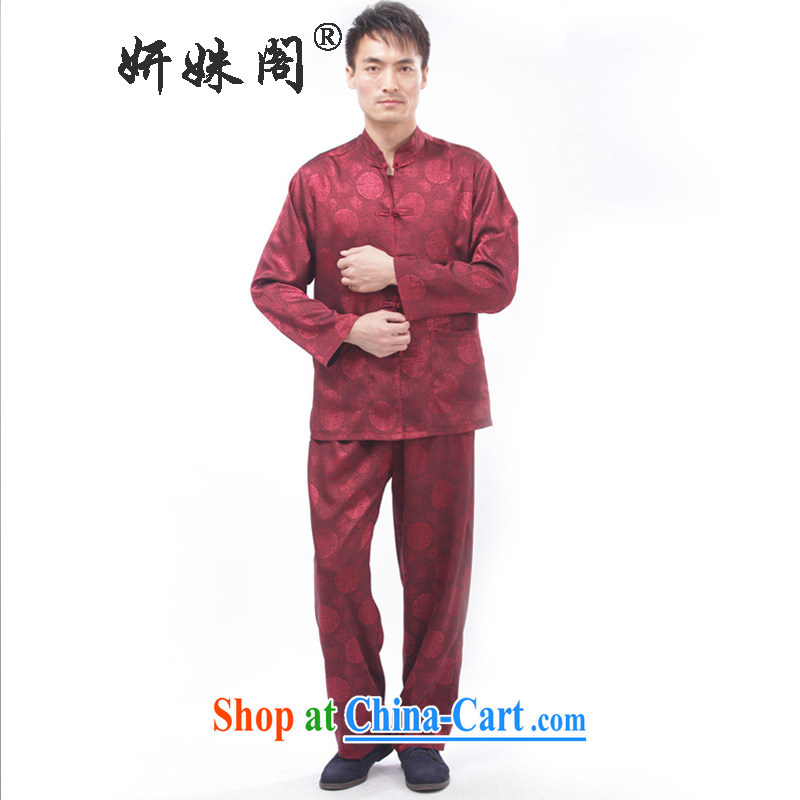 Charlene Choi this Autumn Pavilion in older men and Tang with the collar-tie casual practitioners, replacing kit silk fabric father package - the Southern long-sleeved Kit wine red long-sleeved 4 XL