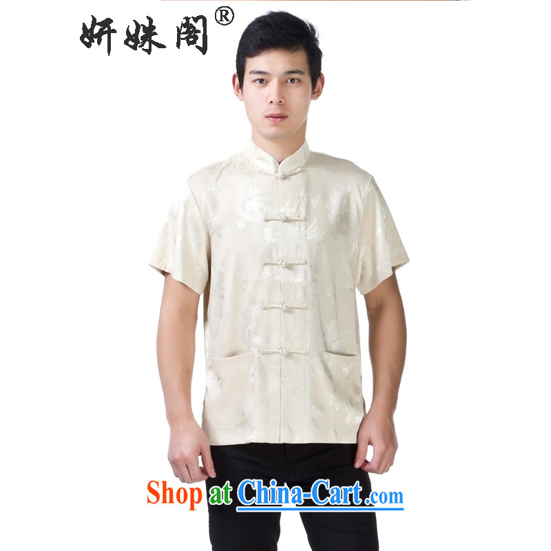 Yan Shu GE older men's clothing, for the charge-back short-sleeved T-shirt Chinese traditional dress father relaxed T-shirt half sleeve - Wen Dragon beige short-sleeved 4 XL
