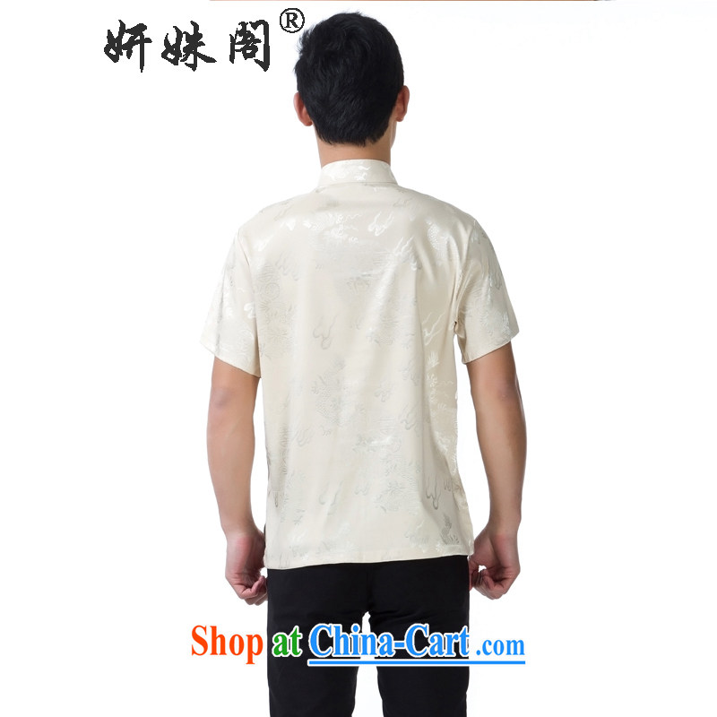 This figure skating pavilion, older men, for the charge-back short-sleeved T-shirt Chinese traditional dress father relaxed T-shirt half sleeve - Wen Dragon beige short-sleeved 4 XL, Charlene this Pavilion, shopping on the Internet