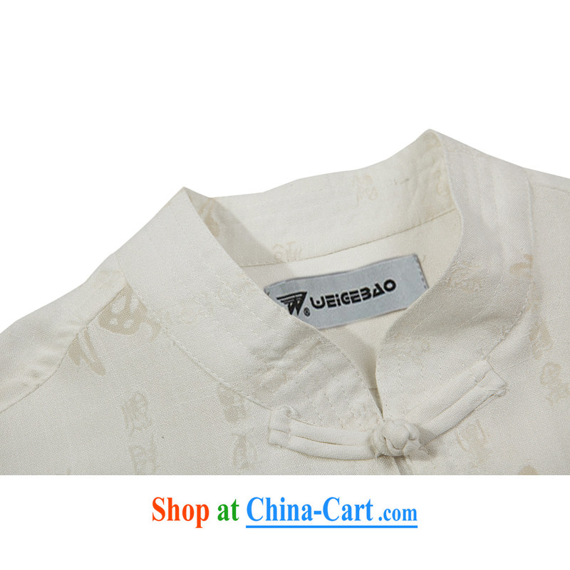 VeriSign, Po 2015 spring new Chinese wind long-sleeved Chinese men's T-shirt T-shirt linen and stylish Tang uniform shirt B - 0114 white XXXL, the fruit, and, shopping on the Internet