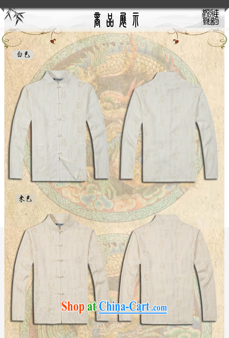 VeriSign, Po 2015 spring new Chinese wind long-sleeved Chinese men's T-shirt T shirt linen stylish Tang uniform shirt B - 0114 white XXXL pictures, price, brand platters! Elections are good character, the national distribution, so why buy now enjoy more preferential! Health