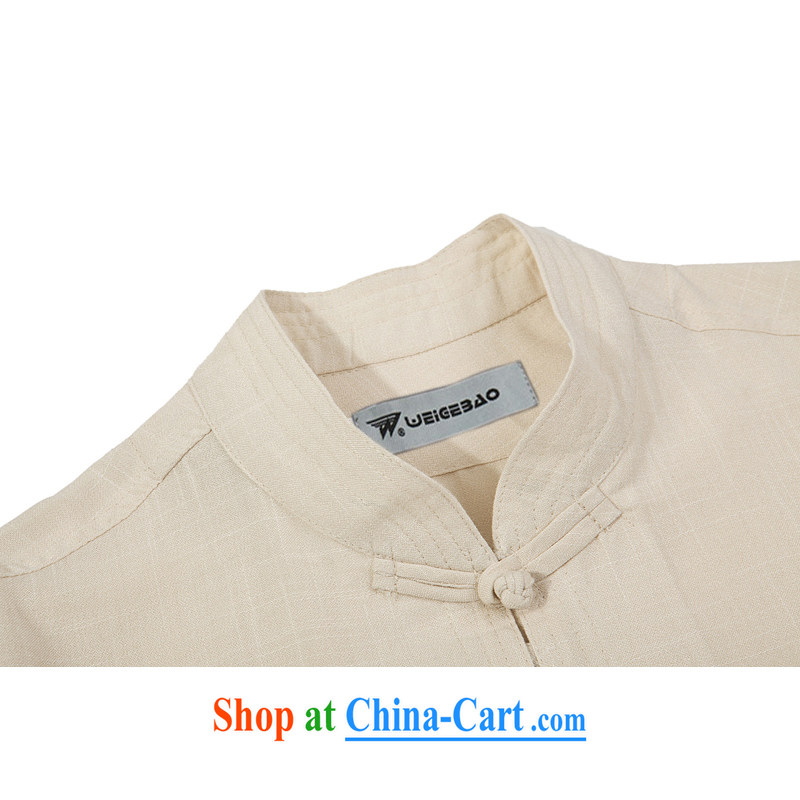 VeriSign, Po 2015 summer New T shirts China wind linen cool breathable sweat-wicking short-sleeved Chinese men's T-shirt B - 001 beige XXXL, federal core Chai, who, on-line shopping