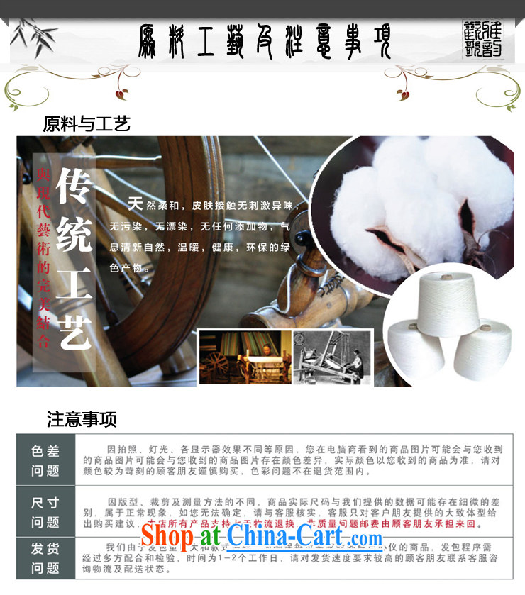 VeriSign, Po 2015 summer New T shirts China wind linen cool breathable sweat-wicking short-sleeved Chinese men's T-shirt B - 001 beige XXXL pictures, price, brand platters! Elections are good character, the national distribution, so why buy now enjoy more preferential! Health