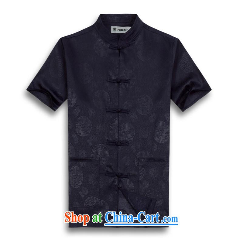 VeriSign, Po 2015 summer New Products China wind short-sleeved Chinese men's T-shirt T shirts stylish Tang service shirt B - 002 blue XXXL