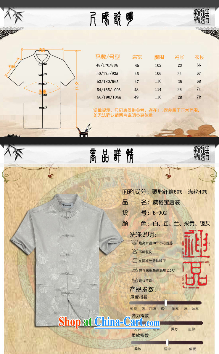 VeriSign, Po 2015 summer new Chinese wind short sleeved Chinese men's T-shirt T shirts stylish Tang service shirt B - 002 blue XXXL pictures, price, brand platters! Elections are good character, the national distribution, so why buy now enjoy more preferential! Health