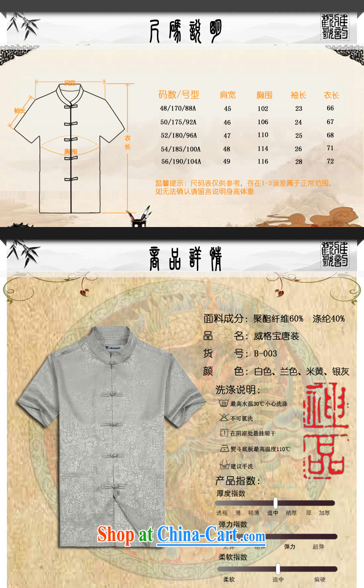 VeriSign, Po 2015 summer New Products China wind short-sleeved Chinese men's T-shirt T shirts stylish Tang service shirt B - 003 beige XXXL pictures, price, brand platters! Elections are good character, the national distribution, so why buy now enjoy more preferential! Health