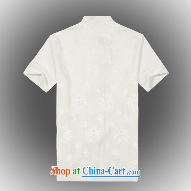 VeriSign, Po 2015 summer new Chinese wind short-sleeved Chinese men's T-shirt T shirts stylish Tang service shirt B - 004 white XXXL, the fruit, and, shopping on the Internet