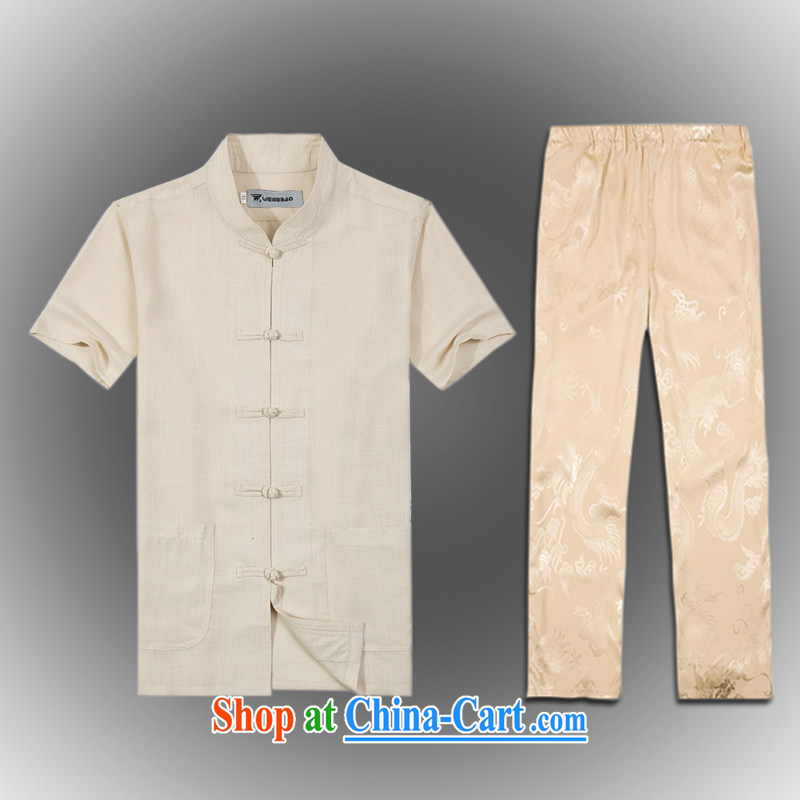 VeriSign, Po 2015 spring and summer, the older Chinese style Chinese package men's stylish Tang kit shirt pants B - 001 A beige XXXL _56_