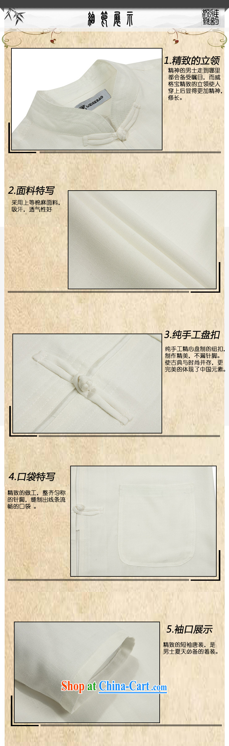VeriSign, Po 2015 spring and summer, the older Chinese wind Tang is packaged men stylish Tang kit shirt pants B - 001 A beige XXXL (56) pictures, price, brand platters! Elections are good character, the national distribution, so why buy now enjoy more preferential! Health