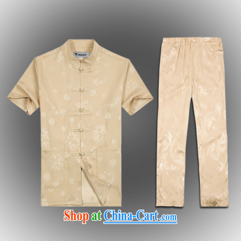VeriSign, Po 2015 spring and summer new in older Chinese style Chinese package men's stylish Tang kit shirt pants beige XXXL (56)