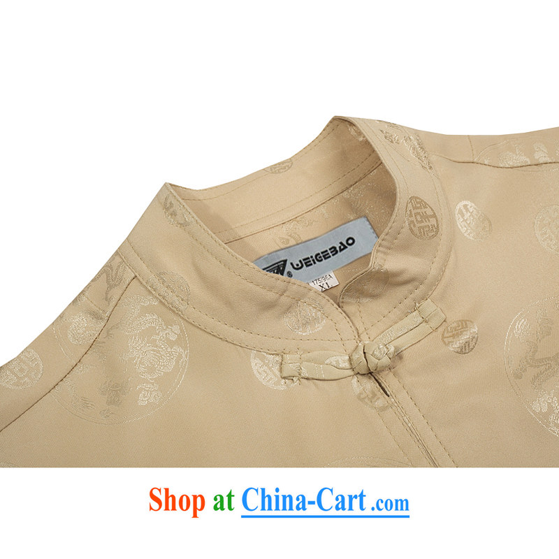 VeriSign, Po 2015 spring and summer, the older Chinese wind Chinese package men's stylish Tang uniform shirt pants beige XXXL (56) and the fruit, and, shopping on the Internet
