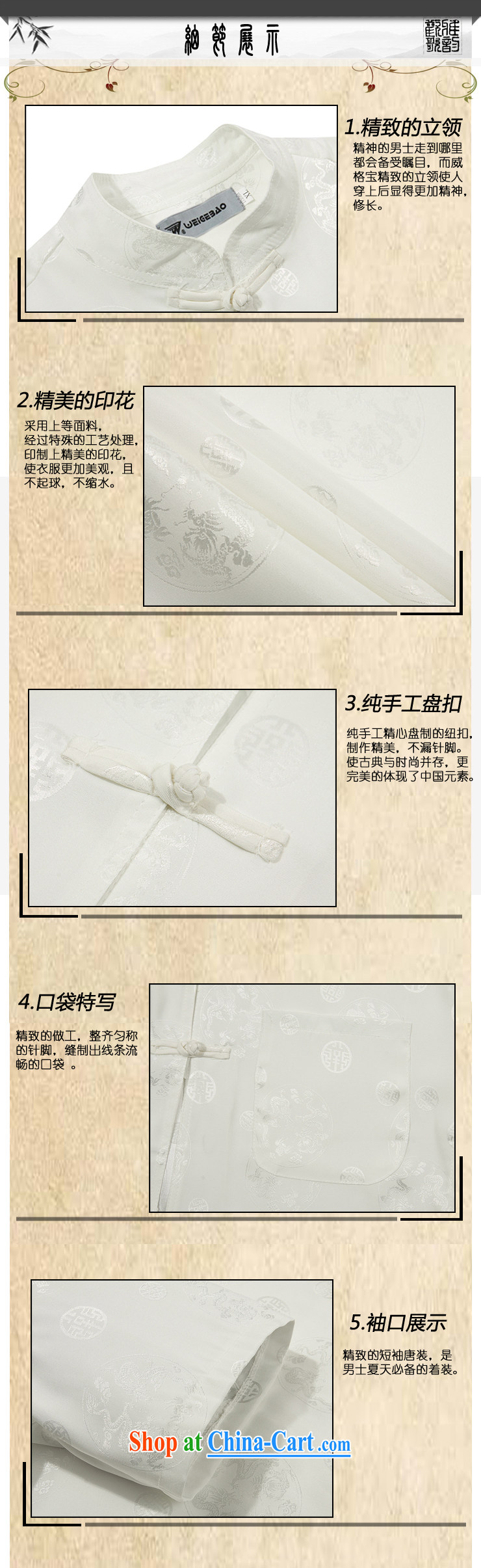 VeriSign, Po 2015 spring and summer, the older Chinese style Chinese package men stylish Tang kit shirt pants beige XXXL (56) pictures, price, brand platters! Elections are good character, the national distribution, so why buy now enjoy more preferential! Health