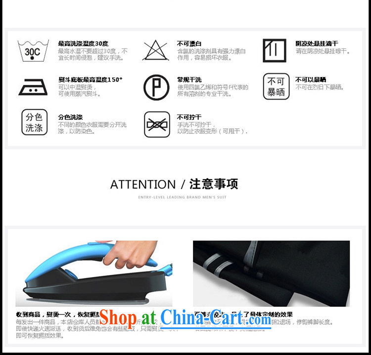 yhv men's clothing men's beauty and China, leading Chinese Kit Dragon wristband Chinese suits ethnic wind clothing anti-wrinkle Dragon tattoo Chinese package 185 XXXL pictures, price, brand platters! Elections are good character, the national distribution, so why buy now enjoy more preferential! Health