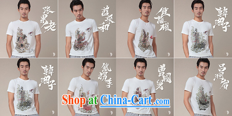 Fujing Qipai Tang no design China wind 8 cents myth series summer Lu Dong Bin stamp new short-sleeved original Tang T-shirts male and TEE 336 white L pictures, price, brand platters! Elections are good character, the national distribution, so why buy now enjoy more preferential! Health