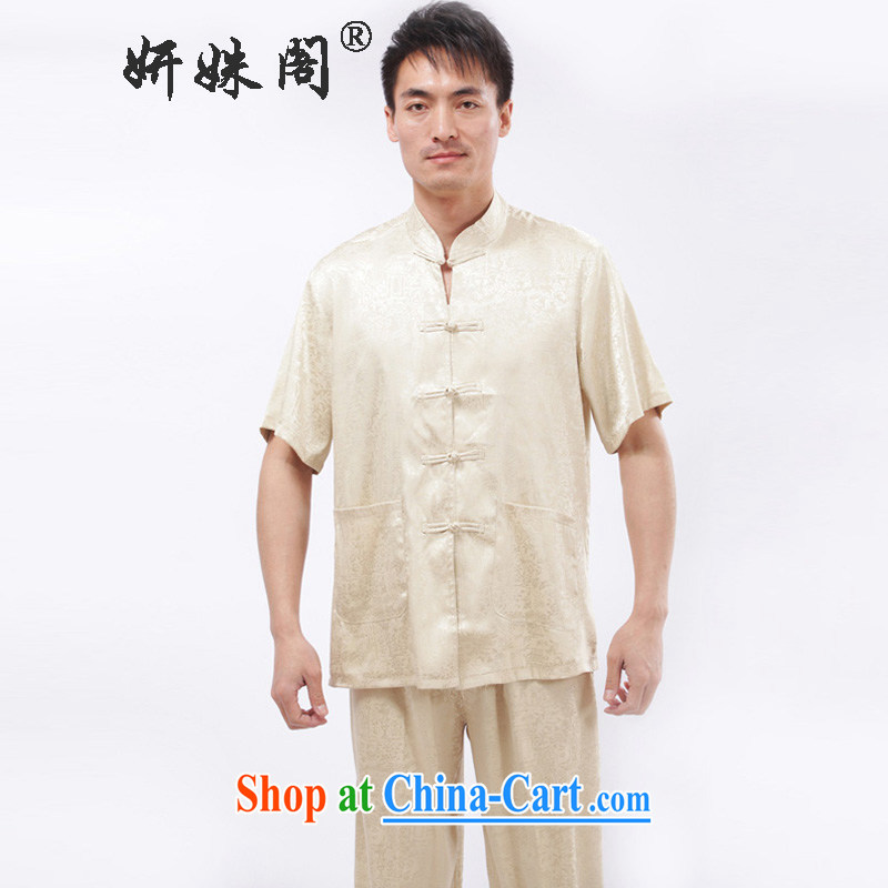 Charlene this pavilion and summer Chinese Chinese exercise clothing kit聽, for the charge-back father kung fu - the River During the Qingming Festival short-sleeve kit beige聽4 XL