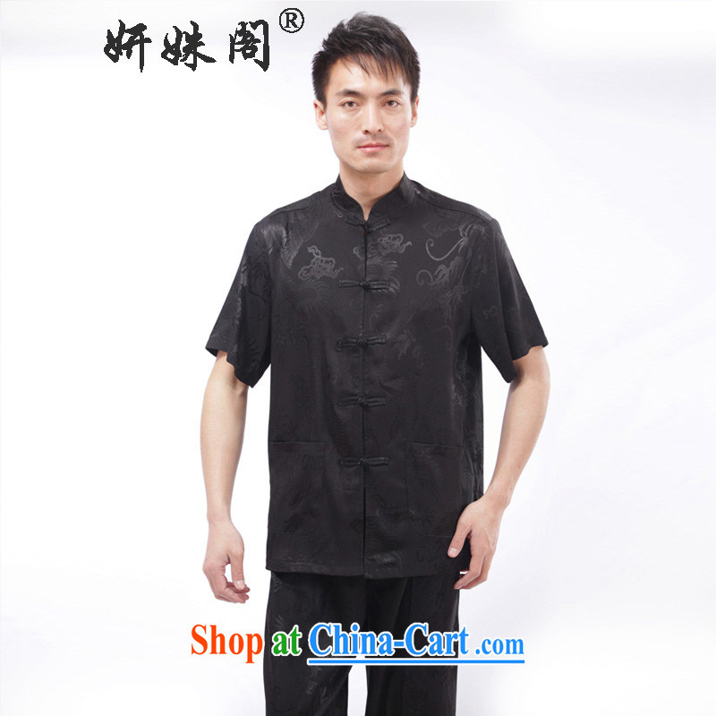 Yan Shu GE older men and kung fu with summer relaxed sport National wind dress kit, for morning exercise clothing - Large Dragon short sleeve black 4XL