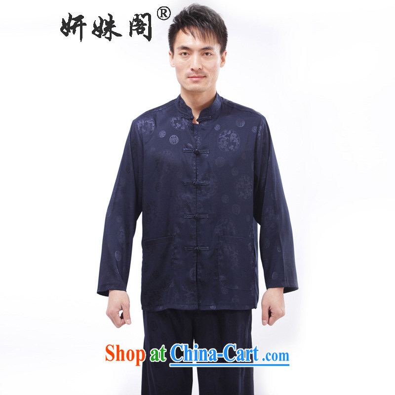 Yu-na this Autumn Pavilion in older men's Kung Fu Tang replacing father relaxed, leading practitioners Kit Traditional Lounge - a long-sleeved blue set 4 XL