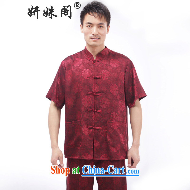 Yan Shu GE older men and martial arts with the collar-tie Chinese T-shirt relaxed casual wear jogging - the Southern short-sleeved T-shirt wine red 4 XL