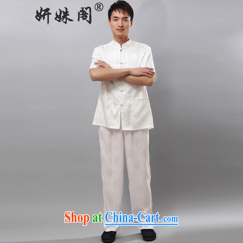 Charlene Choi this Pavilion, older men and Tang with the collar-tie casual morning exercises, package silk fabrics father Kit - a short-sleeve white XL
