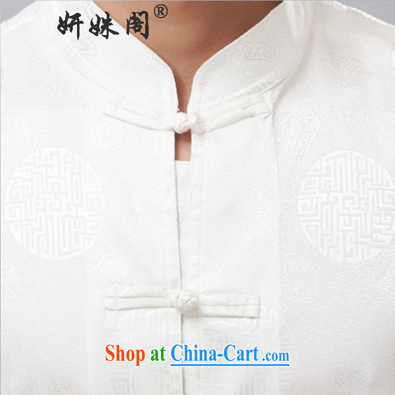 This figure skating pavilion, older men and Tang on the collar-tie casual morning exercises, package silk fabric father Kit - a short-sleeve white XL, Charlene this Pavilion, shopping on the Internet
