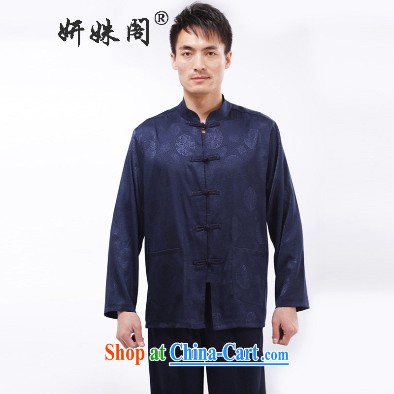 Charlene Choi this pavilion spring and summer with the older men and set up for the charge-back casual morning exercises, the raw silk fabric father long-sleeved - A hi Kit blue 4 XL