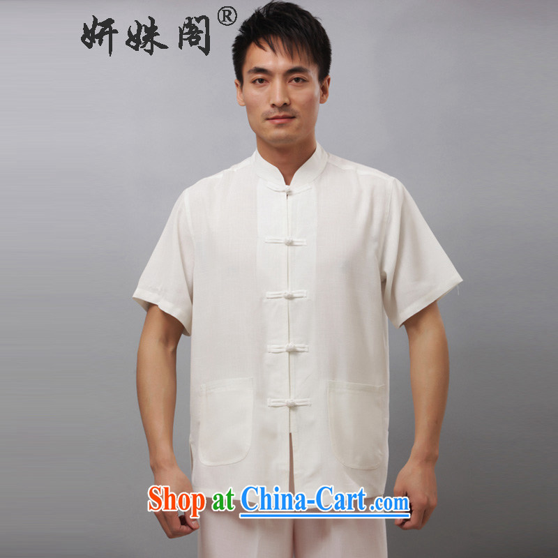 Charlene this pavilion and the older men and summer national service short-sleeve kit Chinese kung fu with loose exercise clothing, for solid color-plane short sleeve with white 4XL