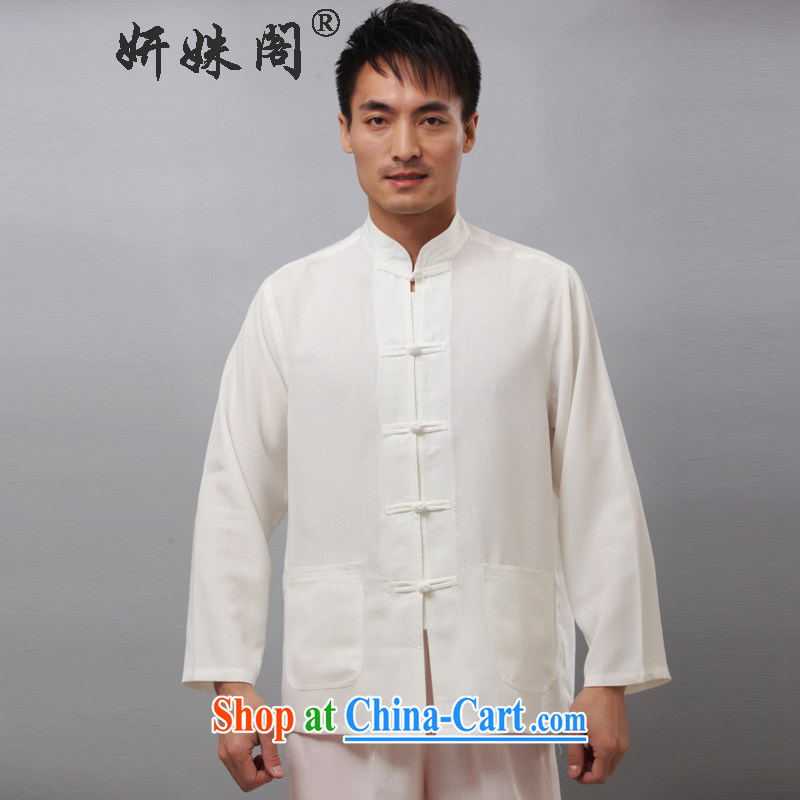 Yu-na this pavilion and Replacing the older men and Autumn and replacing traditional national service kit Chinese kung fu with long-sleeved clothes, collar-tie solid color-plane Kit beige 4 XL