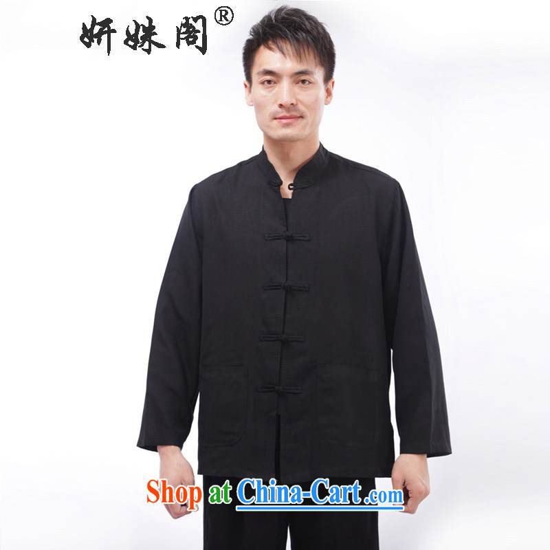Yan Shu GE older men's autumn and replace the collar-tie Tang is relaxed and comfortable exercise clothing traditional long-sleeved T-shirt - Flat T-shirt black 4XL