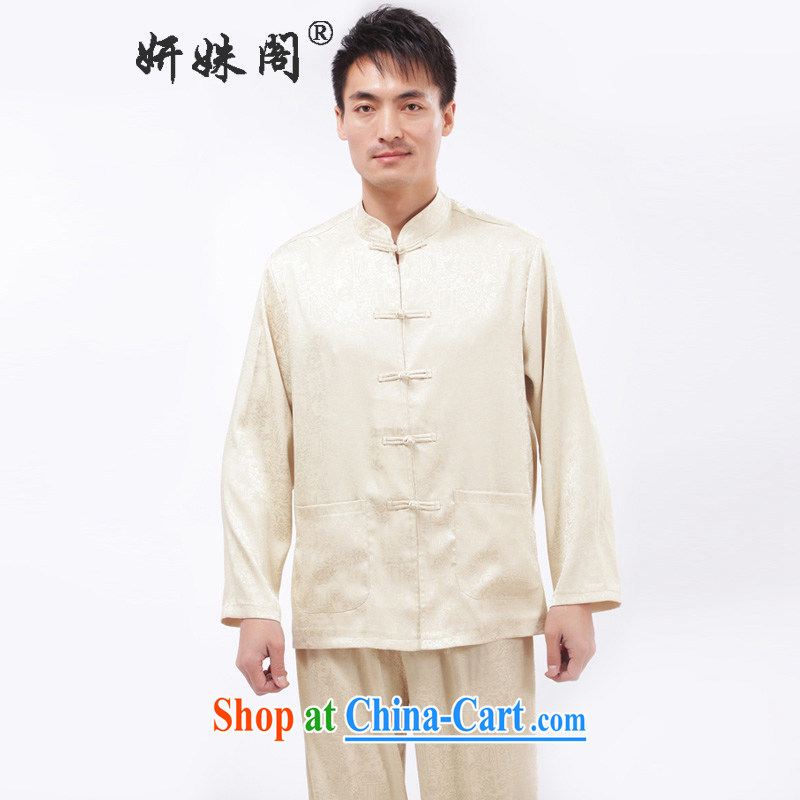 This figure skating Pavilion spring and summer with the older men's National wind Tang on Tai Chi clothing kit, stamp duty for long-sleeved clothes morning exercise clothing - the river beige 4 XL