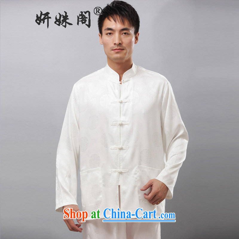 Charlene this pavilion and fall in with older kung fu with the collar long-sleeved ethnic Chinese T-shirt loose sport and leisure clothing jogging - the joy on white 4XL