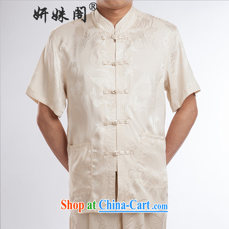 Yan Shu GE older men and summer ethnic Chinese traditional dress father exercise clothing and leisure, for morning exercise clothing - Large Dragon short-sleeved T-shirt beige 4 XL