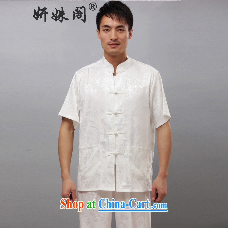 Yan Shu GE older men and martial arts with 15 new summer dress kit, for the charge-back morning exercise clothing - Large Dragon short sleeve with white 4XL