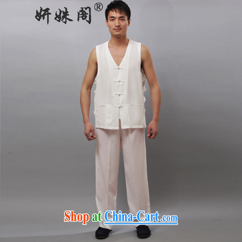 Yan Shu GE older men and Chinese summer morning workout clothing sleeveless vest T-shirts V collar vest the shoulder.