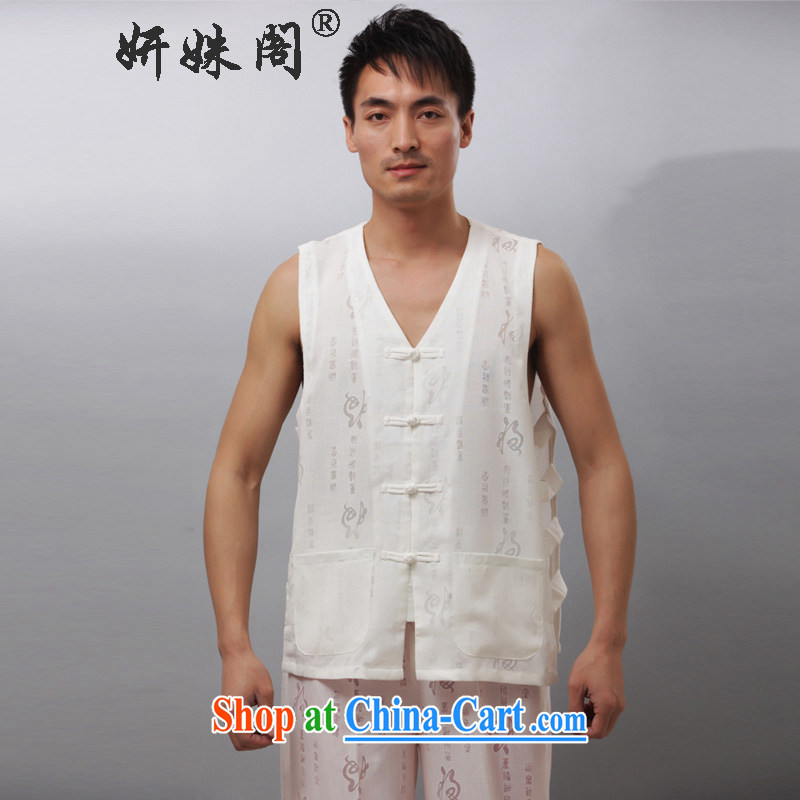 Yan Shu GE older men and Chinese summer V-neck-tie vest sleeveless vest relaxed and comfortable T-shirts, shoulder, field A white 4XL