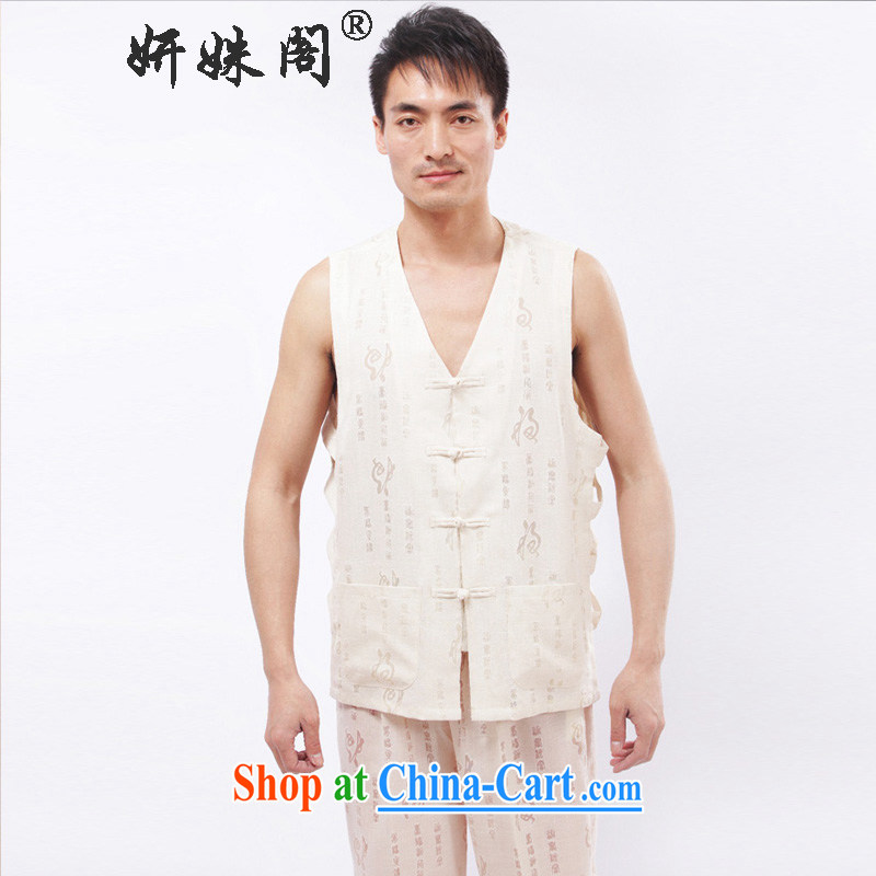 Yan Shu in older men's kung fu with summer traditional Chinese exercise clothing sleeveless vest V collar vest the shoulder Package - well field vest Kit beige 4 XL
