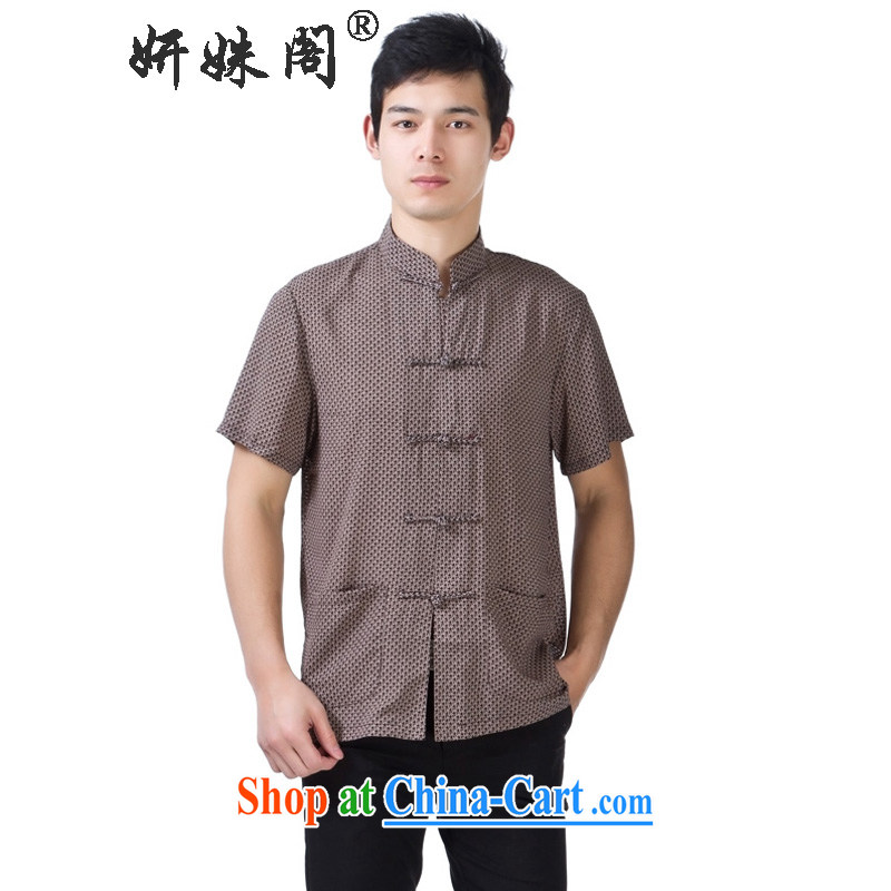 Yan Shu GE older Chinese men's T-shirt, short-sleeved relaxed comfortable father T-shirt traditional national costume - Temperature silk small little coffee 4 XL