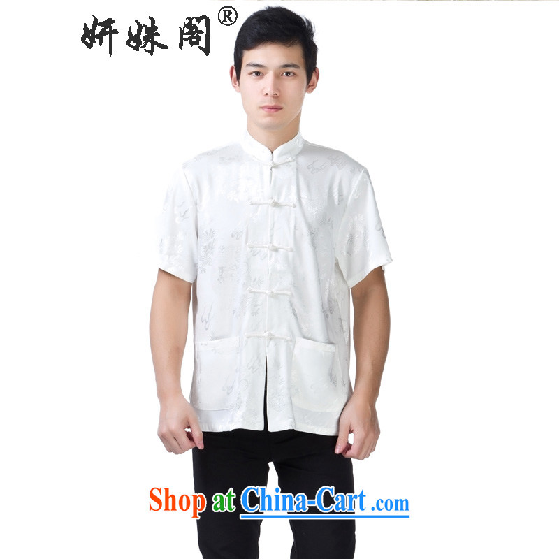 Yan Shu GE older men's clothing, for the charge-back short-sleeved T-shirt Chinese traditional dress father relaxed T-shirt half sleeve - Warm White Dragon 4 XL