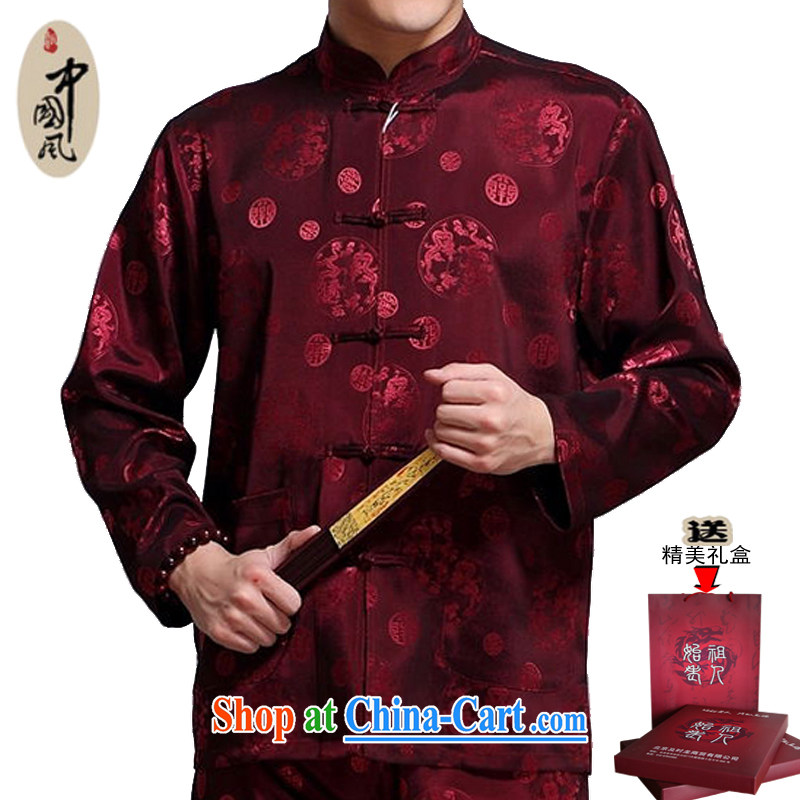 The ex-gratia 15 spring and summer New Men's long-sleeved Chinese national costumes, older jogging Kit spring and summer male Tang is older than life clothing Han-emulation, long-sleeved burgundy 170/a