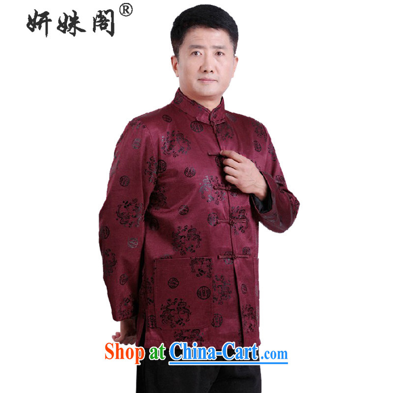 Her cabinet this new, older male Tang with autumn and winter with the collar-tie casual shirt holiday dress loose long-sleeved jacket - 0991 wine red Click 4 XL