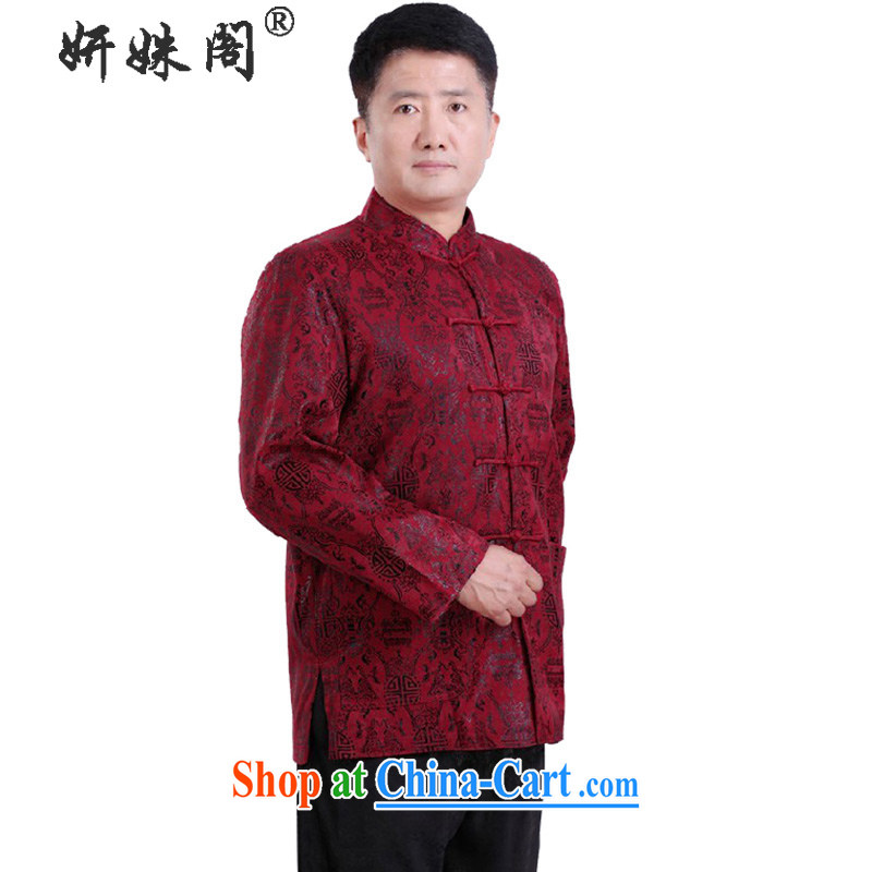 Yan Shu GE older male Tang with autumn and winter coat, collar-tie national costume XL T-shirt long-sleeved warm casual clothes - 1106 red cotton 4 XL