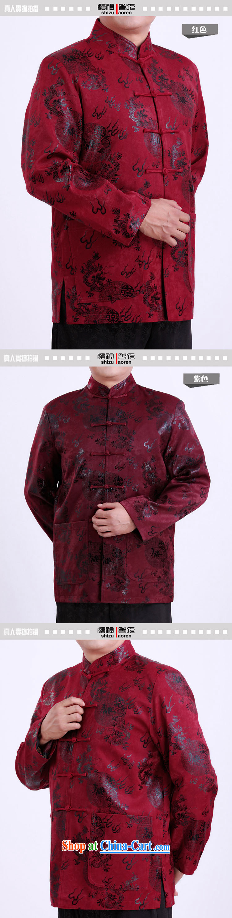 Adam's elderly fall and winter male Chinese thin quilted coat loose long-sleeved Tang jackets men and elderly men fall short on 1282 red 170, spring and autumn, pictures, price, brand platters! Elections are good character, the national distribution, so why buy now enjoy more preferential! Health