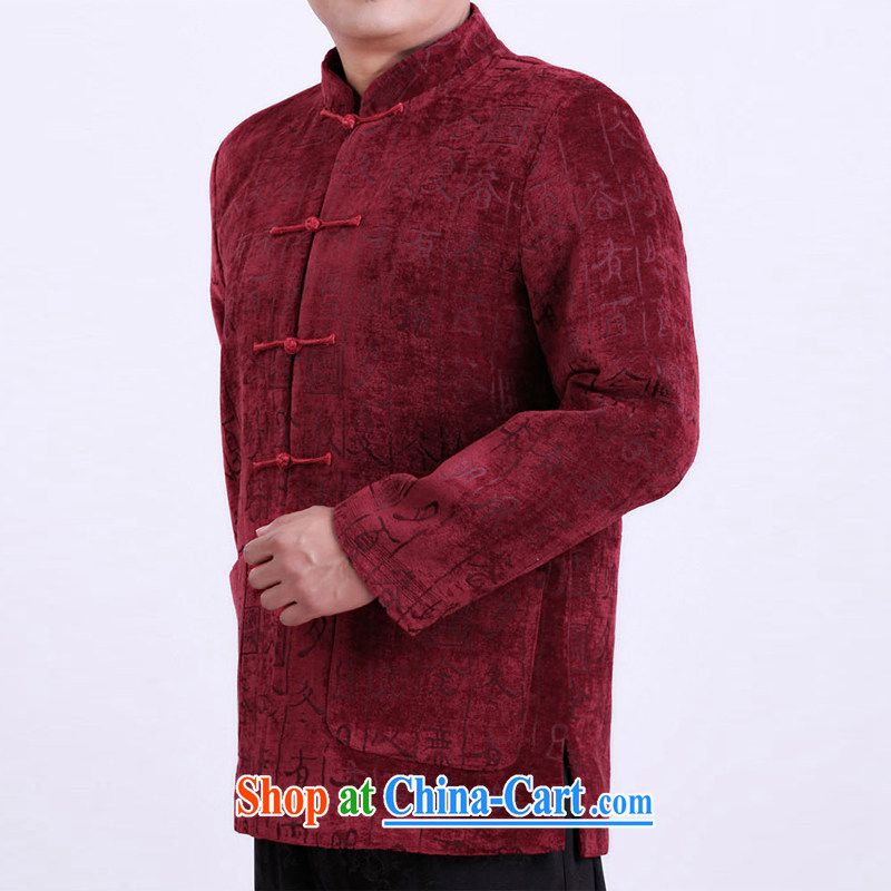 Adam's old 2015 autumn and winter, new China wind men's long-sleeved Tang jackets national air quality in older men and autumn, clothing for 0978 black 185, Adam's elderly, shopping on the Internet